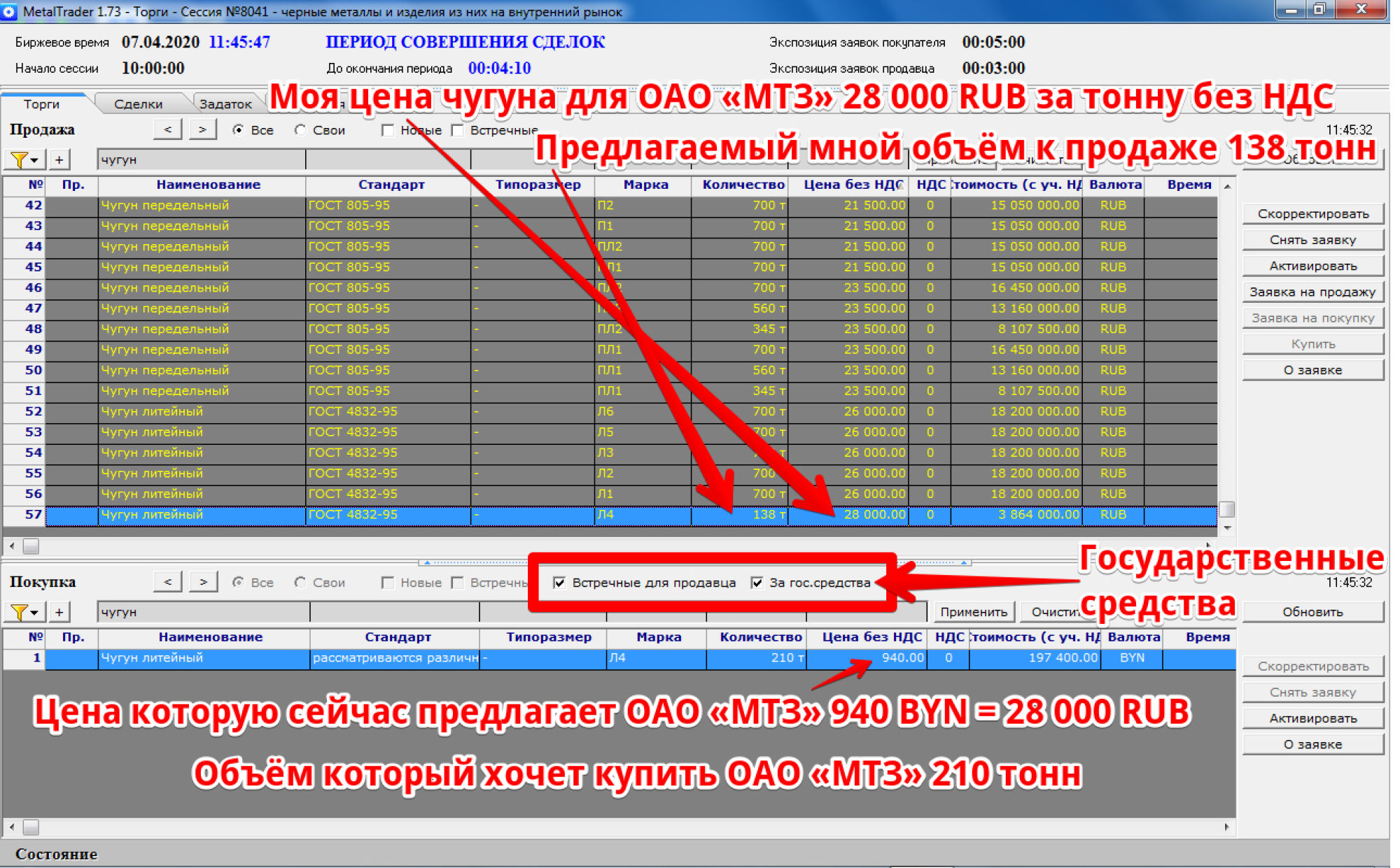 image_52efd57da90434ce8bcd32f63426d7d1.jpeg