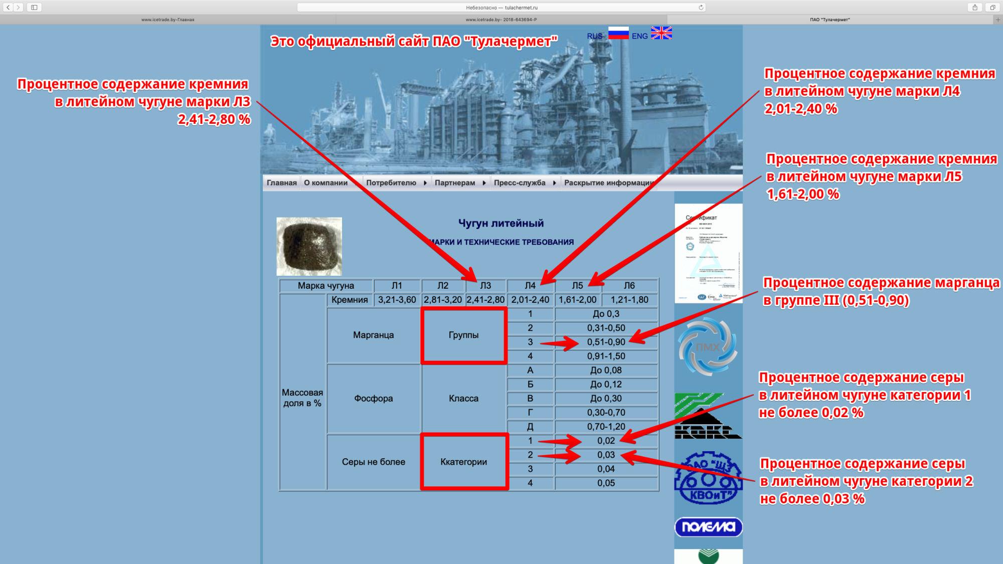 image_f835e6d1171673f0c5ba98796d8a995f.jpeg